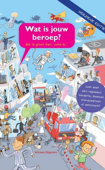 Workshop-kinderboekenweek-groep-3-4-stop-motion